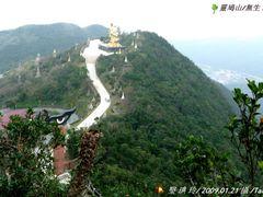 ??? - ?? ?? by <b>?? ??  ??</b> ( a Panoramio image )