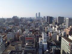 Nagoya from Nagoya TV Tower by <b>Kirk Cumming</b> ( a Panoramio image )