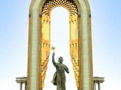 Somoni Monument by <b>hojali</b> ( a Panoramio image )