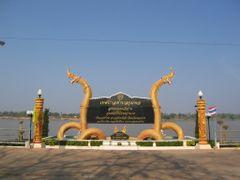 Phon Phisai by <b>Lek</b> ( a Panoramio image )