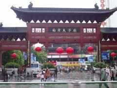 Nanjing by <b>Stig Ekelund</b> ( a Panoramio image )
