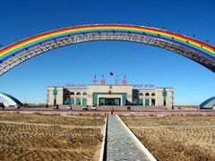 Mongolian-Chinese Border by <b>Albrecht Kister</b> ( a Panoramio image )