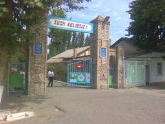 Мархамат.Входные ворота в детский дом by <b>Ratobor</b> ( a Panoramio image )