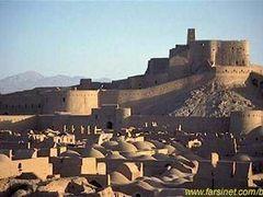 bam_citadel by <b>maziar fayaz</b> ( a Panoramio image )