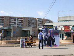 1th microdistrict Prymid Trade center by <b>Batjav Tsanjid</b> ( a Panoramio image )