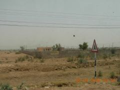 Government Middle School, Renwal Manjhi Road by <b>kewtabir</b> ( a Panoramio image )
