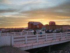 32 bridge by <b>Batjav Tsanjid</b> ( a Panoramio image )