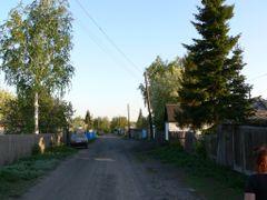 ул.Алтайская by <b>Ден 341</b> ( a Panoramio image )