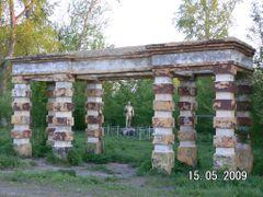 Центральный вход в парк. by <b>Ден 341</b> ( a Panoramio image )