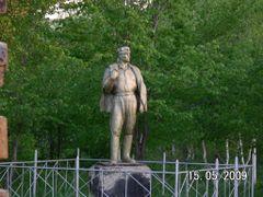 Шахтёр. by <b>Ден 341</b> ( a Panoramio image )