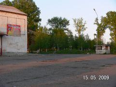 Бывший Универмаг( слева) by <b>Ден 341</b> ( a Panoramio image )