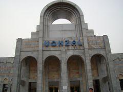 Вокзал Бухара-1 by <b>mikrolab</b> ( a Panoramio image )