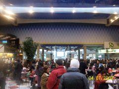 Mall Plaza Vespucio by <b>Ignacio Paredes</b> ( a Panoramio image )