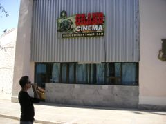 Летний кинотеатр и Вован... (Summer Cinema and friend) by <b>узбек</b> ( a Panoramio image )
