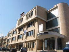Euro College by <b>Savo Efremovski</b> ( a Panoramio image )
