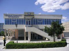 библиотека. (library) by <b>узбек</b> ( a Panoramio image )