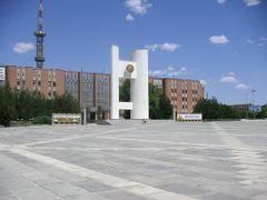 Красный дом.ф1  (Red House.photo1) by <b>узбек</b> ( a Panoramio image )