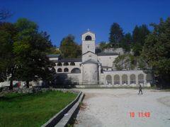 Без названия by <b>Ines Lukic</b> ( a Panoramio image )