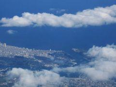 Havana City, Aerial View. by <b>Roberto Lam</b> ( a Panoramio image )