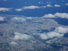 Havana City, Aerial View. by <b>Roberto Lam</b> ( a Panoramio image )