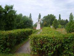 Памятник. by <b>Lena Naumovna.</b> ( a Panoramio image )