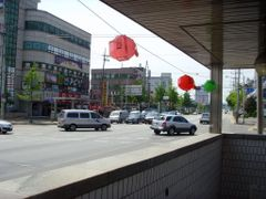 National Road #1 (Suwon) by <b>G43</b> ( a Panoramio image )