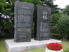 Lee Su-Hyeon monument by <b>massu</b> ( a Panoramio image )
