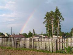 Rainbow by <b>Khilchenko Andrew</b> ( a Panoramio image )