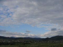 Кудара-Сомон by <b>Gohead</b> ( a Panoramio image )