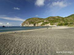 "Carr""s Bay Beach by <b>www.kimagic.ca</b> ( a Panoramio image )"