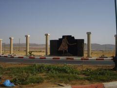 Stele Imedrassen by <b>H-S.Rafik</b> ( a Panoramio image )