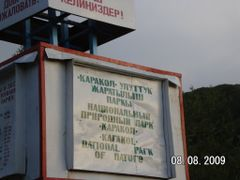 Aug 2009. by <b>Ден_341</b> ( a Panoramio image )