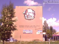 Marx by <b>number zero</b> ( a Panoramio image )