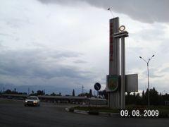 Кара-Балта 2009. by <b>Ден_341</b> ( a Panoramio image )