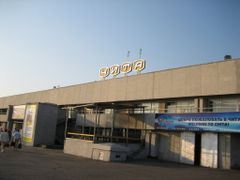 Welcome to Chita by <b>Greshilov</b> ( a Panoramio image )