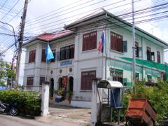 HM. CUSTOMS in Nong Khai by <b>pr8ngkiet</b> ( a Panoramio image )