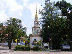 Wat Si Koon Mueng Stupa  by <b>pr8ngkiet</b> ( a Panoramio image )