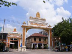 Sino-Portuguese Building in front of Wat Si Koon Mueng by <b>pr8ngkiet</b> ( a Panoramio image )