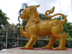 The Singha Guardian at Wat Pho Chai   by <b>pr8ngkiet</b> ( a Panoramio image )