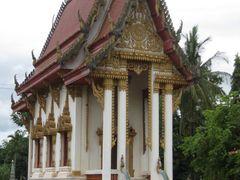 Wat Khong Kraphan Chatri Phon Phisai by <b>videomaster</b> ( a Panoramio image )