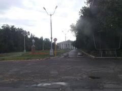Parque en Kara Balta (mal situada) by <b>phiguera</b> ( a Panoramio image )