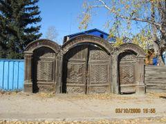 старые ворота by <b>KEPKA</b> ( a Panoramio image )