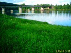 Магистральный_2004_2 by <b>Evgen_Rodionov</b> ( a Panoramio image )
