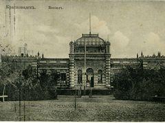 Вокзал by <b>Dihorik</b> ( a Panoramio image )