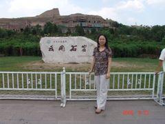 yee by <b>yongliang110</b> ( a Panoramio image )