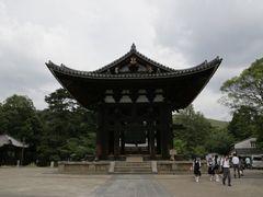 ??? ?? by <b>Kaiseikun</b> ( a Panoramio image )