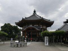 ??? ??? by <b>Kaiseikun</b> ( a Panoramio image )