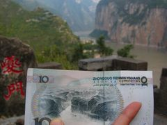 Three Gorges, Qutang Gorge, Yangtze River -- On the Money (taken by <b>Joe Gattuso</b> ( a Panoramio image )
