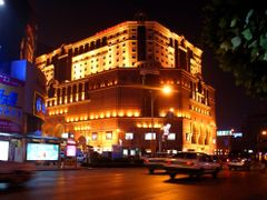 Guihe Holiday Hotel. 20070619 20:18 by <b>Flowing Ink</b> ( a Panoramio image )