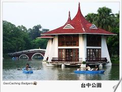 Taichung Park by <b>Geocaching_badger</b> ( a Panoramio image )